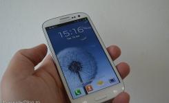 Samsung Galaxy S3 - 0012