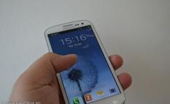 Samsung Galaxy S3 - 0014