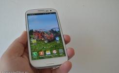 Samsung Galaxy S3 - 0017