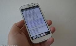 Samsung Galaxy S3 - 0032