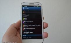 Samsung Galaxy S3 - 0035