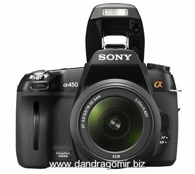 Sony Alpha 450 DSLR