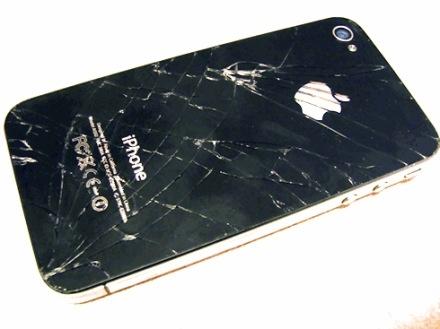 iPhone 4 crapat de frig