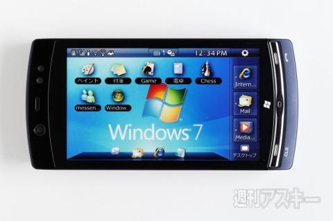 Fujitsu smartphone
