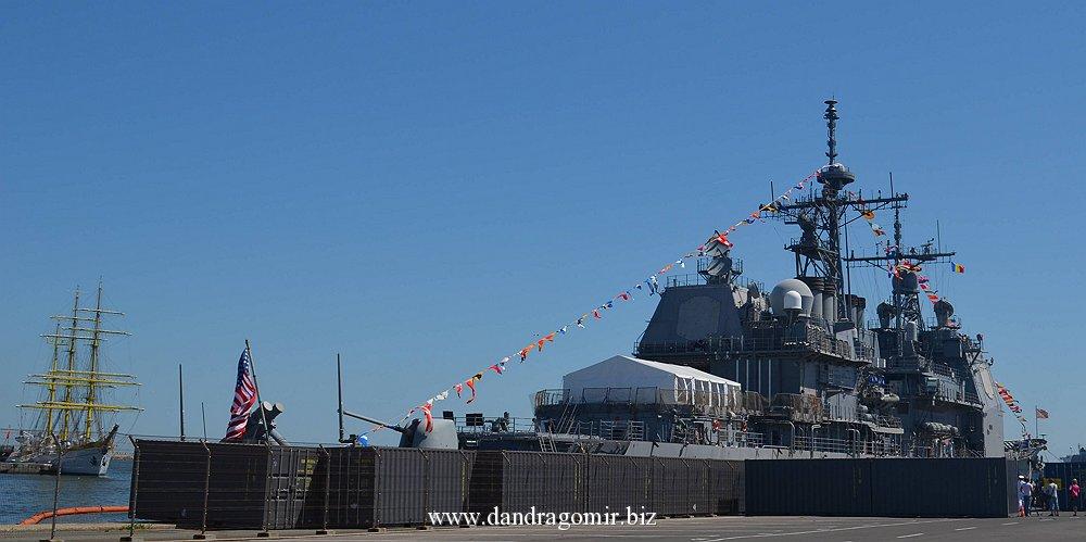 Bricul Mircea vs USS Monterey :-)