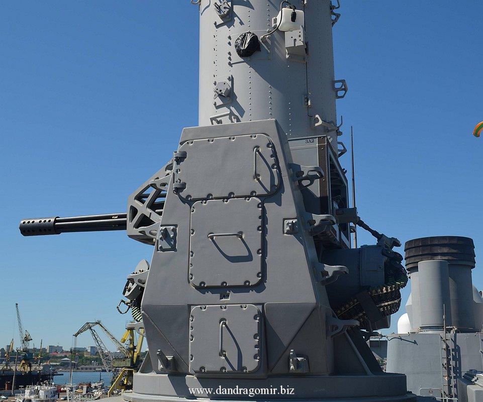 USS Monterey - arme