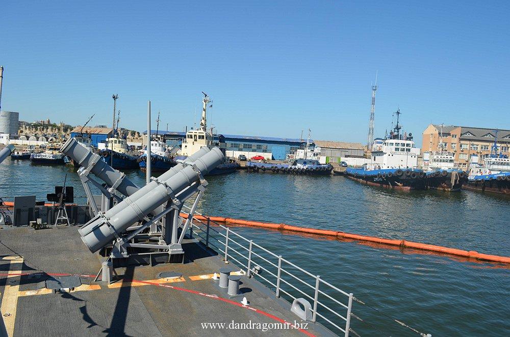 USS Monterey - tunuri