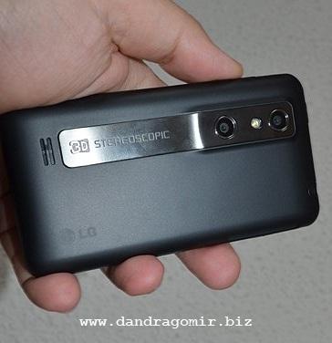 LG Optimus 3D - spatele