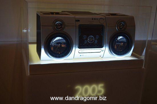 Philips - 2005 - sistemul HiFi