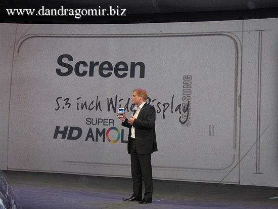 Samsung Galaxy Note - lansarea oficiala