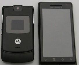 Motorola RAZR vs DROID
