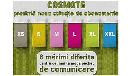 Cosmote XXL