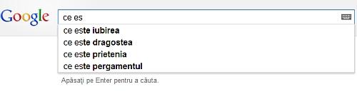 cautare google - ce este