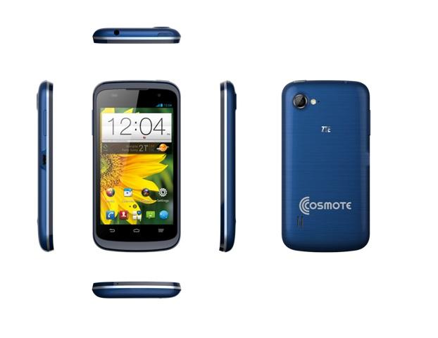 Cosmote Xplore smartphone