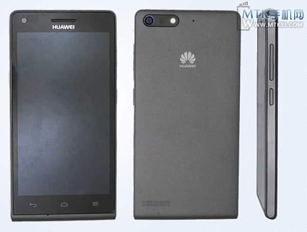 Huawei-Ascend-G6