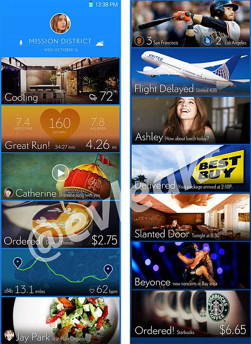 Samsung Galaxy S5 noua interfata de utilizare