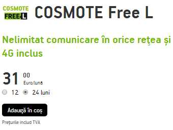 cosmote free l