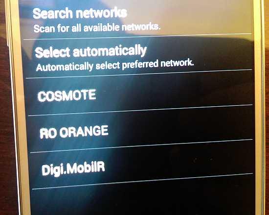 Roaming RCS RDS Vodafone