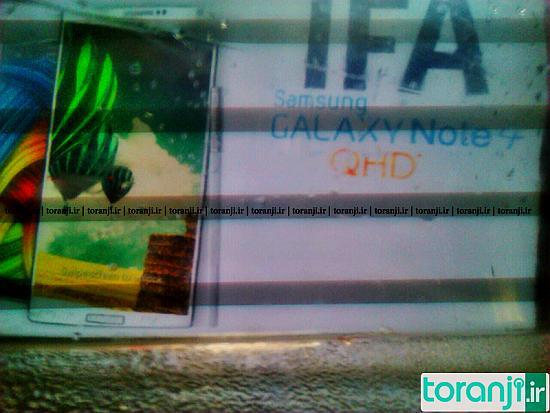 Samsung Galaxy Note 4 IFA Berlin