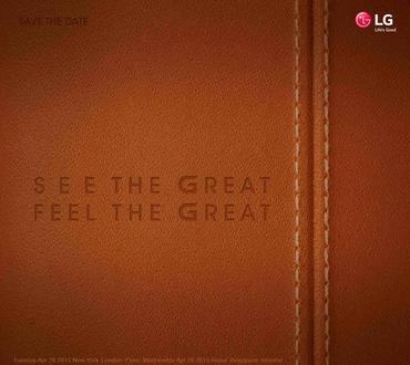 Invitatia oficiala la evenimentul de lansare LG G4