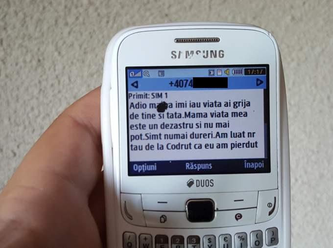 teapa sms