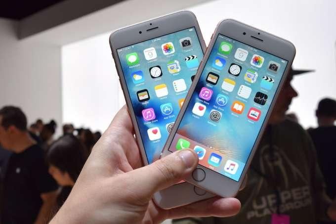 iphone 6s - 6splus