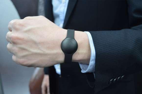 Misfit Shine - brățară smart + ceas