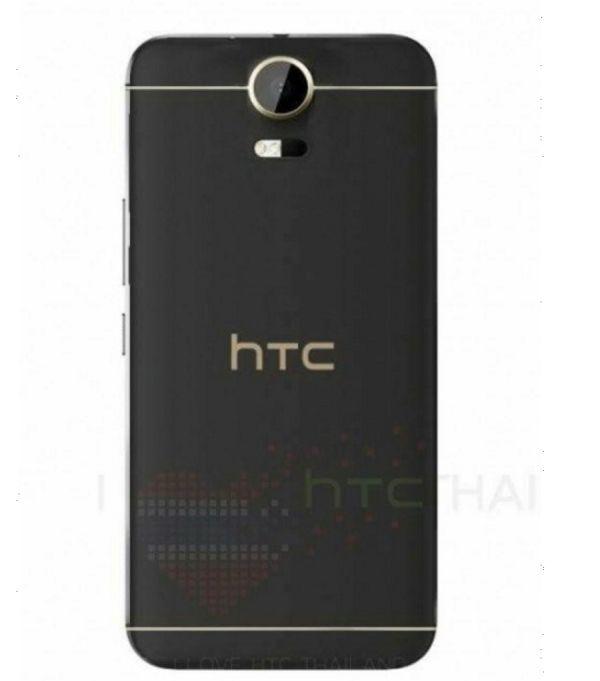 HTC-Desire-10-compressor