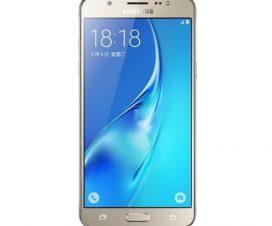 Samsung J5 Galaxy 2016