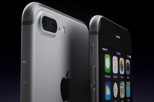 lansarea iphone 7