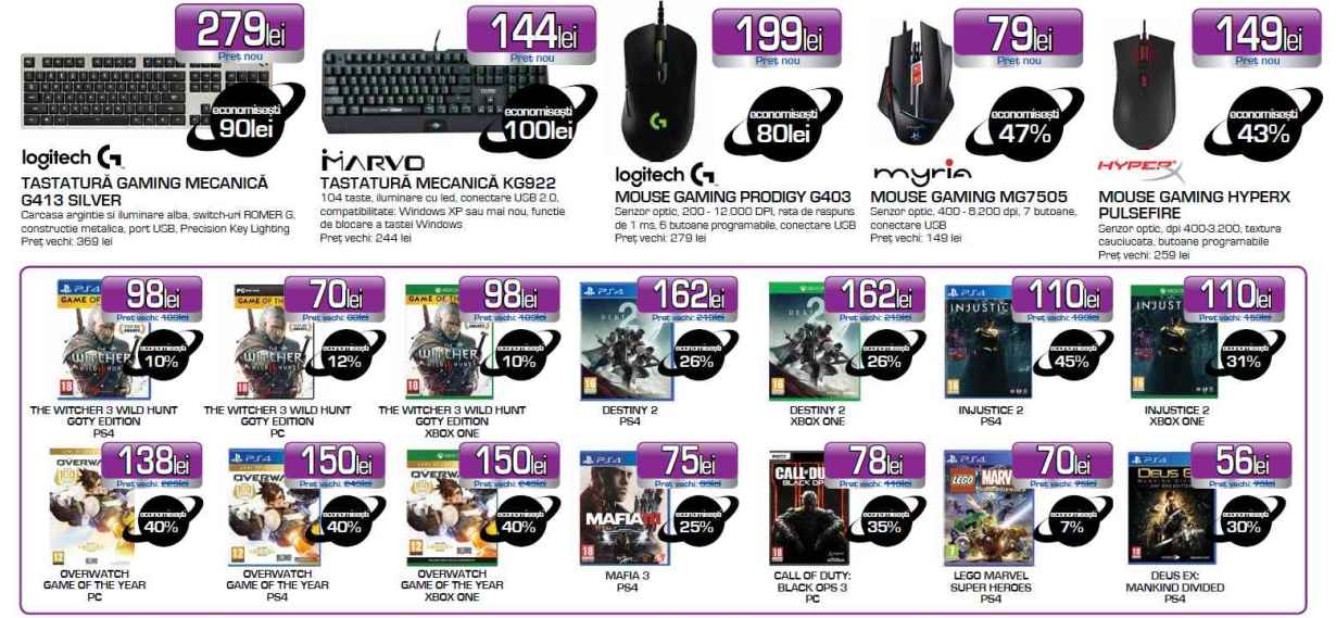 catalogul Media Galaxy de Black Friday 2017 (1)