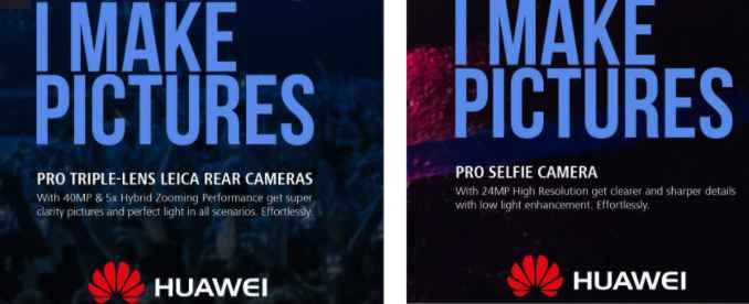 huawei p11 camera foto detalii