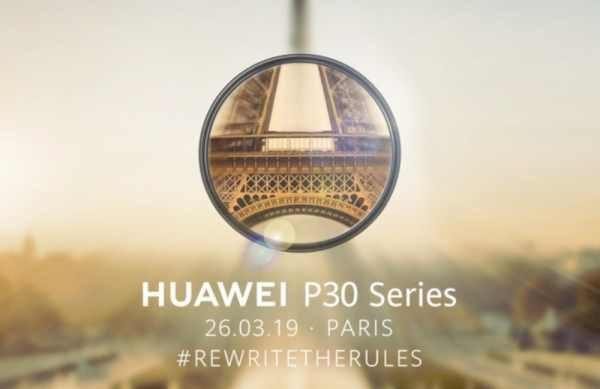 hw p30 launch paris