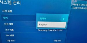 Smart TV Samsung Coreeana