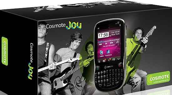 Cosmote JOY