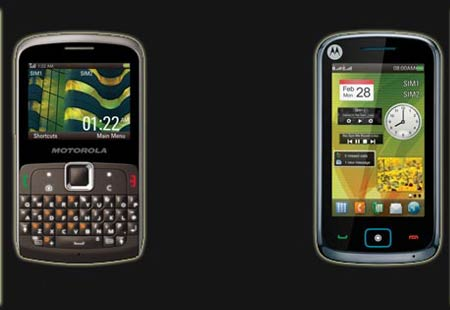 Motorola EX115 și EX128